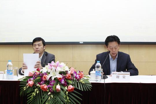 党委委员谢荣副院长(右),刘勤副书记