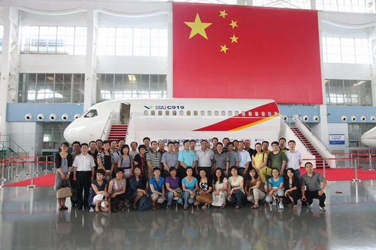上海飞机制造有限公司(简称上海商飞)是中国商飞