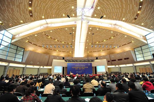 上海国家会计学院